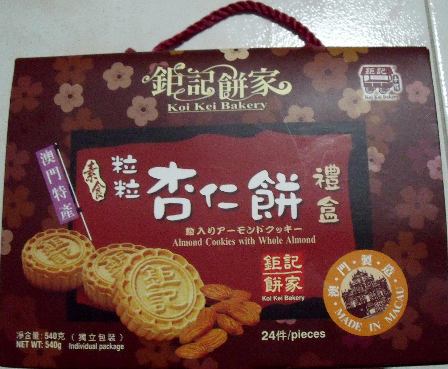 Almond Cookies Macau Handmade Almond Cookies Wif