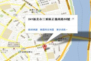 How to get to Star Hotel from Taipei Bridge Station