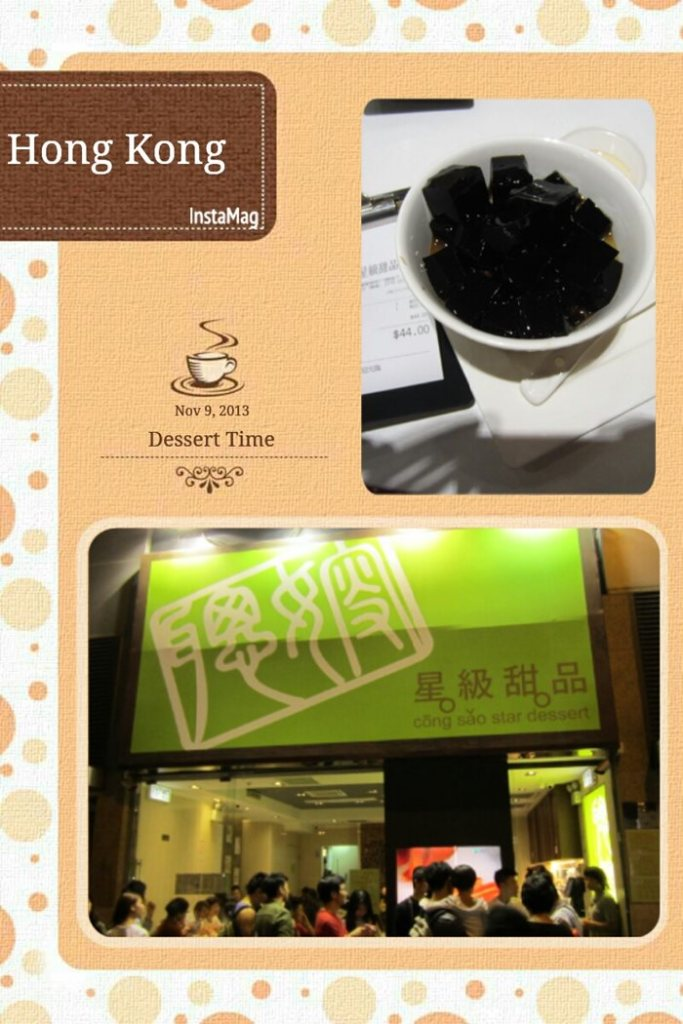 My dessert costed HK$22 at the Causeway Bay joint
