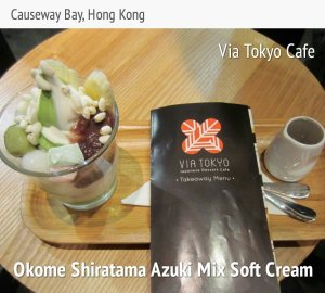 My dessert HK$47