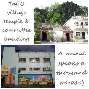 Beautiful mural depicting life at Tai O in Chinese, with a temple & village committee building next to it