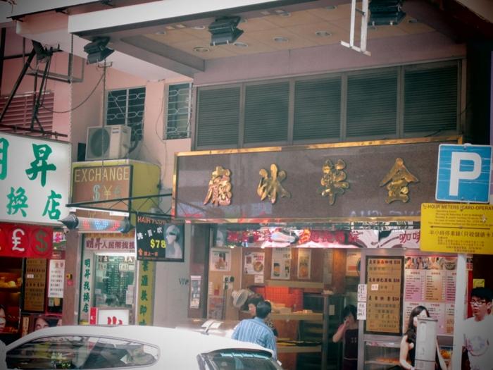 Kam Wah Café - a traditional cha chan teng