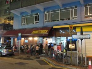 One Dim Sum restaurant, along Tung Choi Street