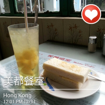 My simple lunch in an old Hong Kong-style cafe