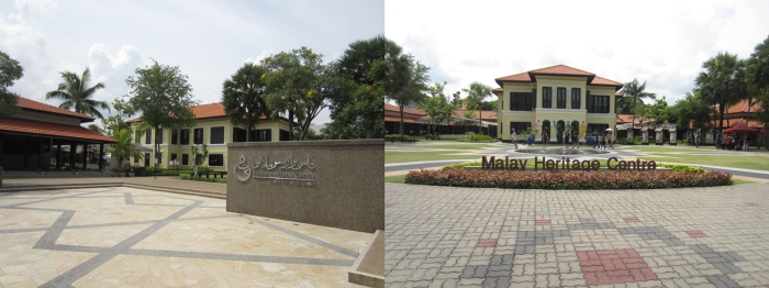 Different views of the Malay Heritage Centre