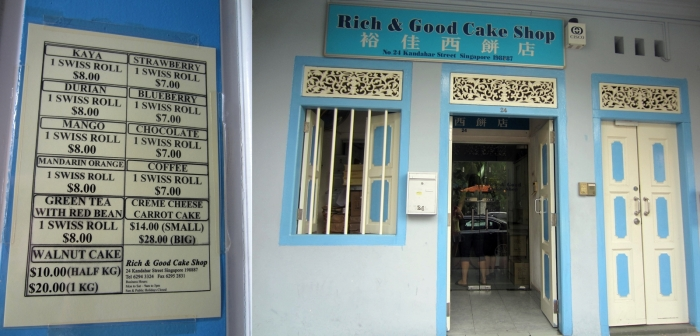Price list of its swiss rolls & view of shop front