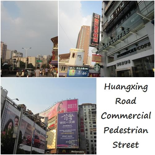 Huangxing Road