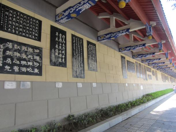 Part of the long Poem Wall