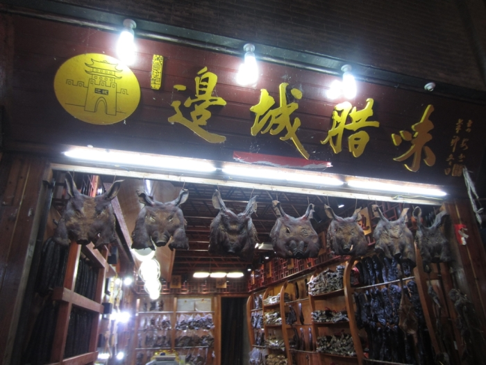 Bacon/ cured meat (腊肉) is a delicacy in Fenghuang, & this is a common sight here
