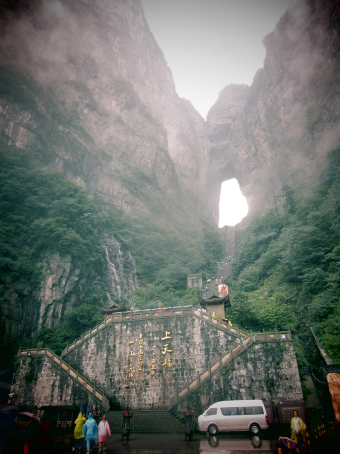 The magnificent Tianmen Cave