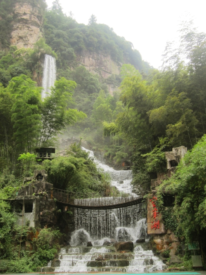 Picturesque view of waterfall by the Baofeng Lake Scenic Area