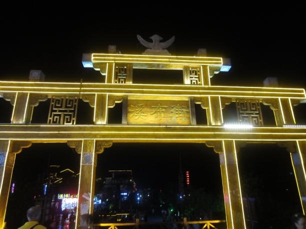 A brightly lit Xibu Street