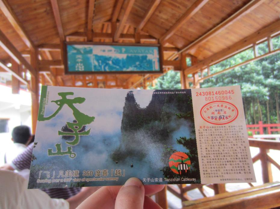 Showing off my Mount Tianzi Cableway ticket at the entrance of the station