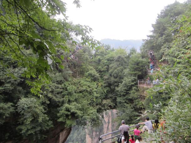 Nature Bridge (天下第一桥) - the tallest natural stone bridge connecting the 2 peaks