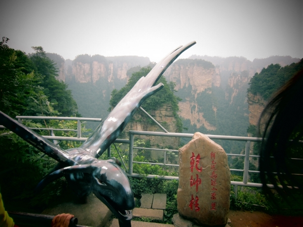 Qian Kun Pillar (乾坤柱), renamed as Avatar Hallelujah Mountain on 25 January 2010