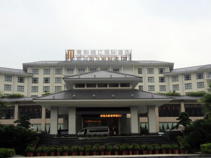 In front of Qinghe Jinjiang International Hotel