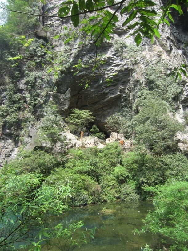 Bandits Cave (土匪洞)