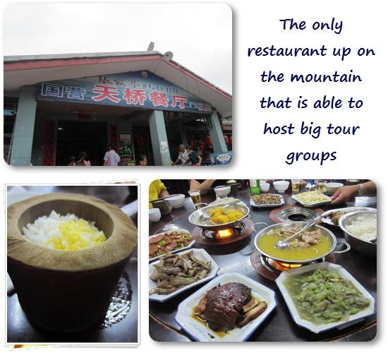 Yuanjiajie restaurant
