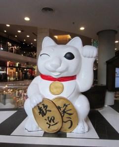 Maneki Neko, aka Fortune Cat / 招财猫
