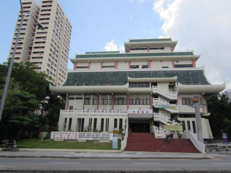 Chung Hwa Medical Institution