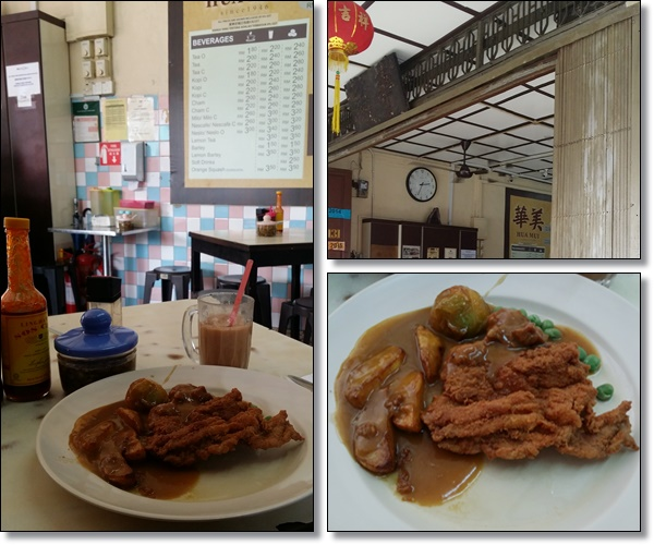 """The Original Hainanese Chicken Chop In Town"""