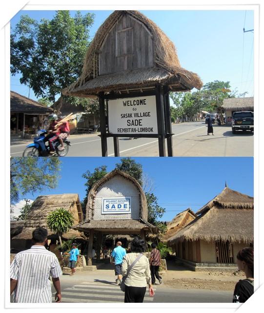 Sasak Village entrance