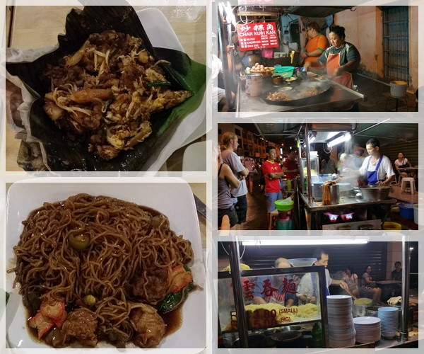 Our Char Kuih Kar (top left) & Wanton Mee (bottom left) + pic of the 2 stalls