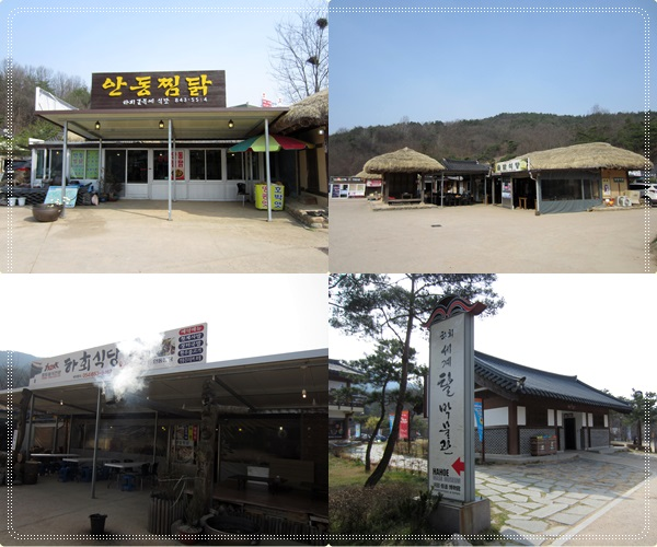 Many restaurants selling the Andong specialty
