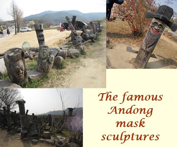 Andong Hahoe Folk Village 3
