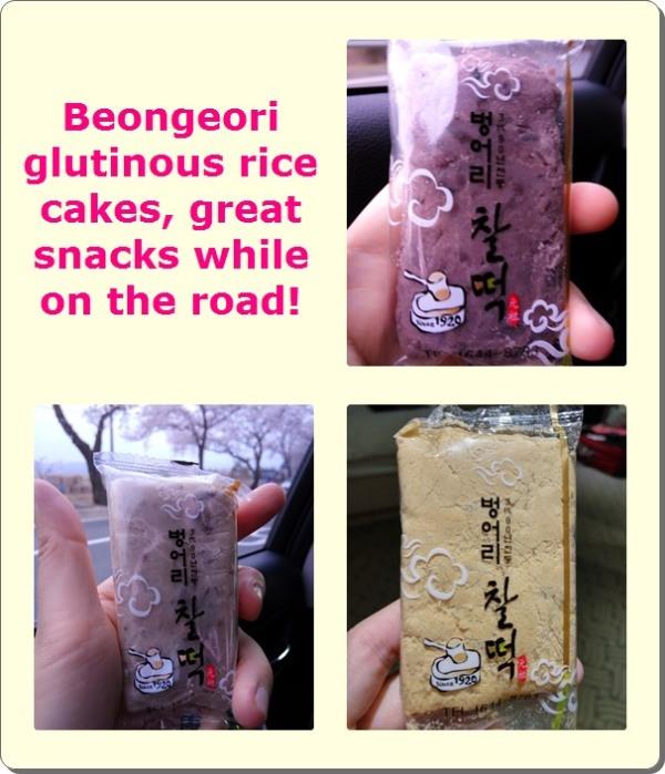 The rice cakes from bottom left in anti-clockwise direction: 기피팥고물찰떡 (original red bean rice cake), 청태콩고물찰떡 (powdered soy bean rice cake) & 붉은팥고물찰떡 (red bean rice cake)