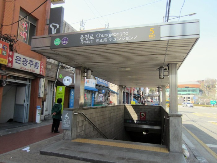 Apartment is much nearer to Chungjeongno Station exit 5