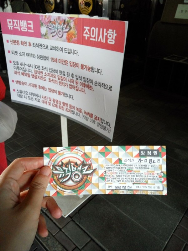 Quickly snapped a shot with the precious ticket before entering