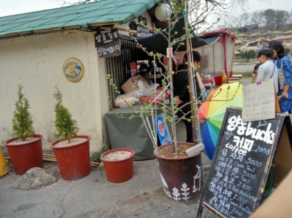 The Americans have Starbucks cafe, while the Yangdong villagers have Yangdong-bucks Cafe to boast ;)