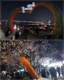 yeouido-bamdokkaebi-night-market