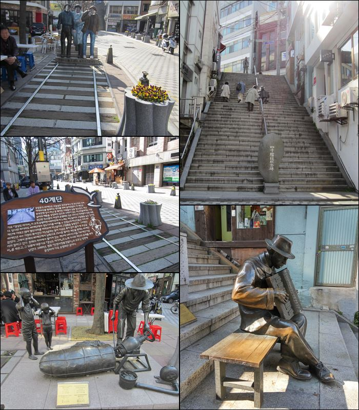 The 40-step Culture & Tourism Theme Street