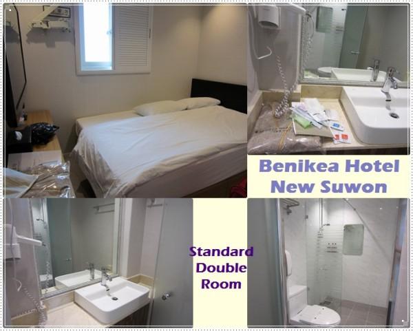 Benikea Hotel New Suwon Room