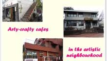 buam-dong-art-cafe