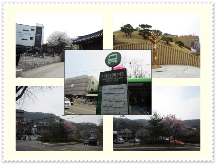 From the Buam-dong community centre bus stop (middle pic), take your time to explore the neighbourhood located between the Inwangsan & Bugaksan mountains