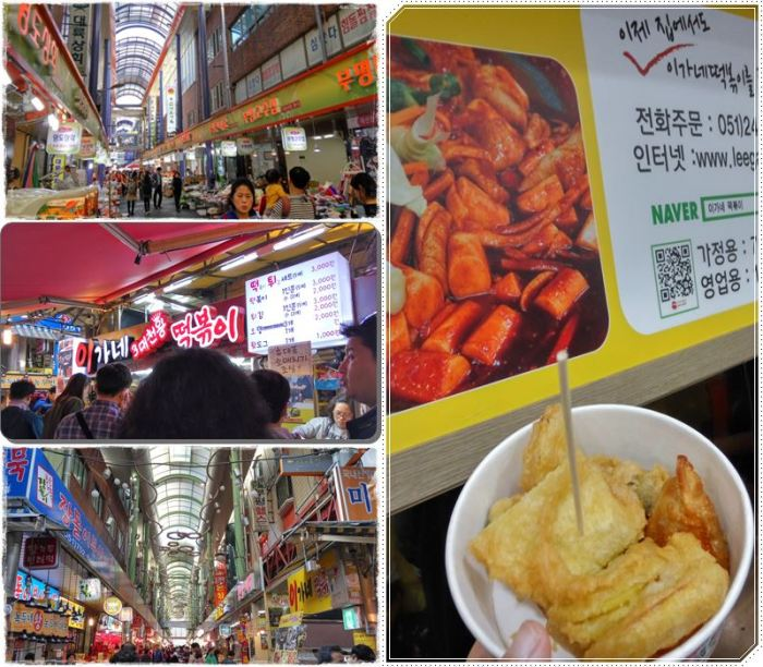 Leegane Spicy Rice Cake (이가네떡볶이) - featured in many local food programs