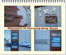 choryang-ibagu-gil