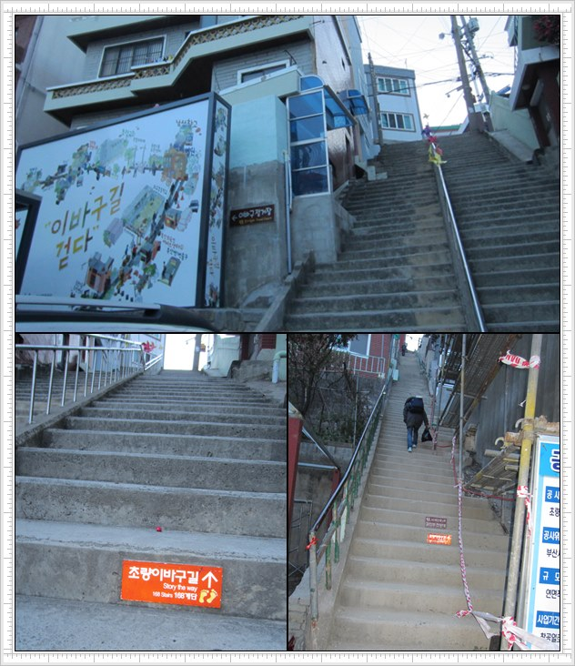 The Ibagu Station followed by the long flight of 168 Steps