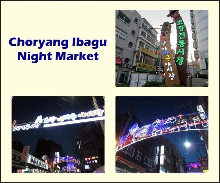 Choryang Ibagu Night Market 1