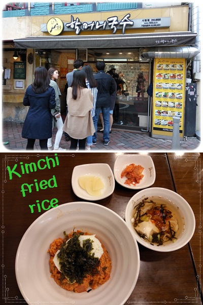 Tasty kimchi fried rice for lunch!