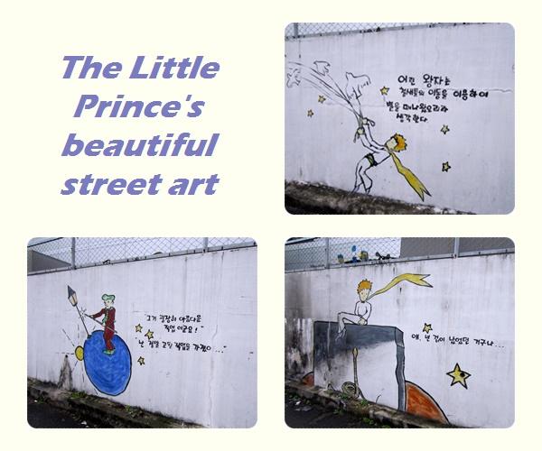 Haeundae - Little Prince