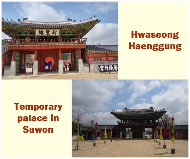 Hwaseong Haenggung 1