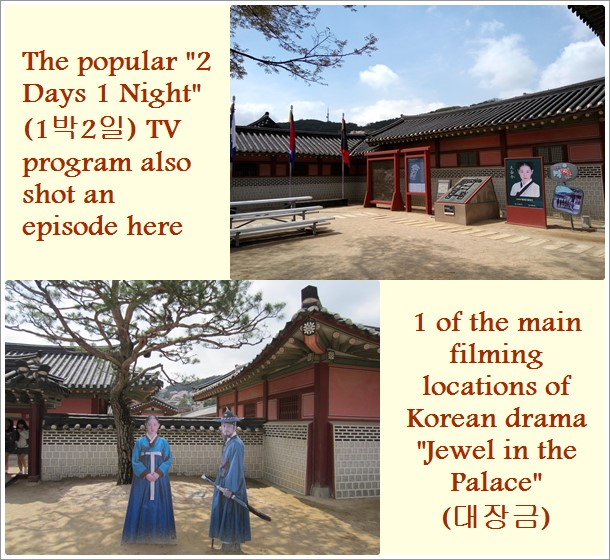Hwaseong Haenggung 2