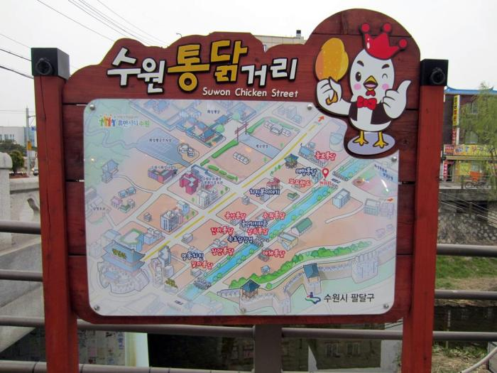 Map of the famous Suwon Chicken Street