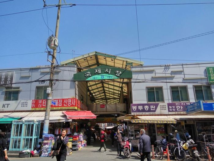 1 of Gukje Market's entrances - this is closest to Jagalchi Station exit 7
