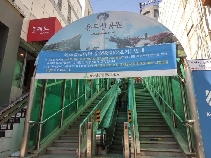 "The ""life-saving"" escalator that would bring me up to Yongdusan Park :P"