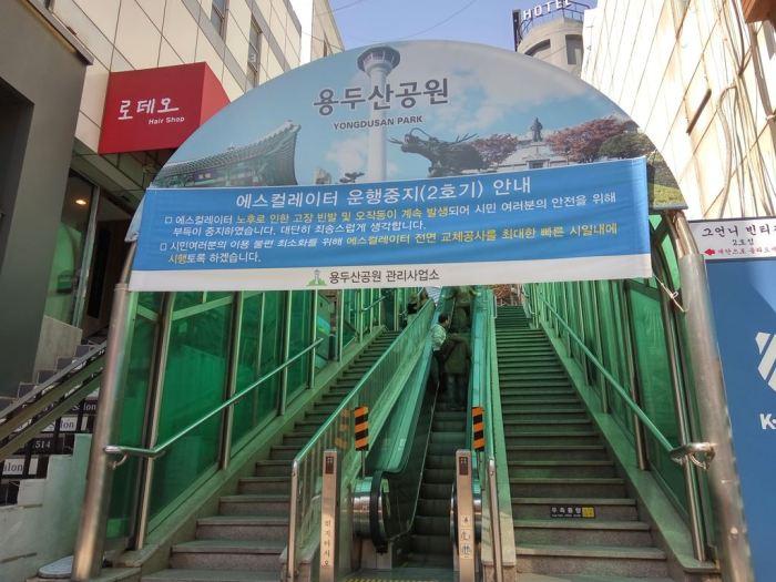 "The ""life-saving"" escalator that would bring me up to Yongdusan Park :P"